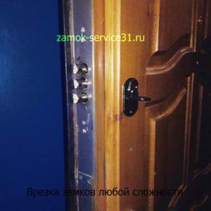 Врезка замков в Белгороде