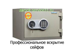 Вскрытие сейфов Валбер в Белгороде