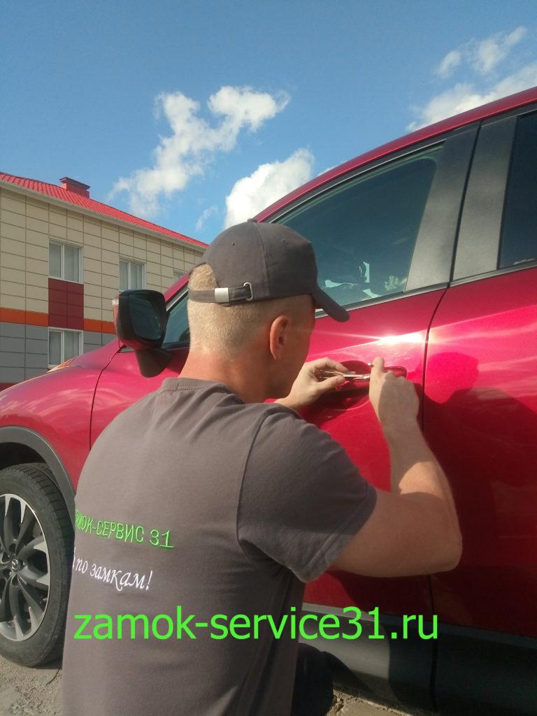 Вскрыть автомобиль Белгород (Услуга)