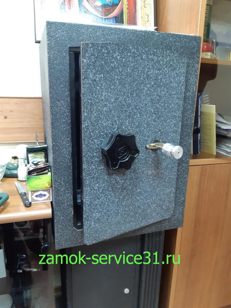 Профессиональное вскрытие сейфов Новатор в Белгороде