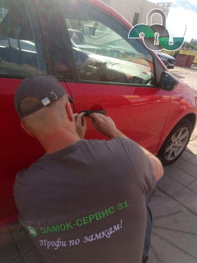 Вскрытие автомобилей в Белгороде