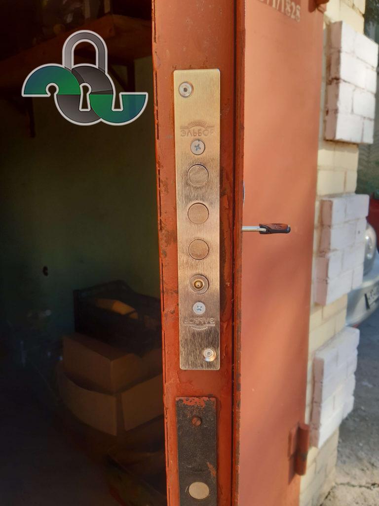 Замена гаражных замков в Белгороде