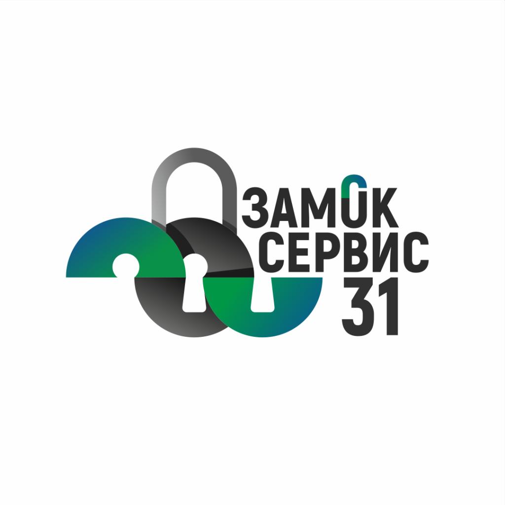 Замок-Сервис 31. Вскрытие установка, замена и ремонт замков в Белгороде