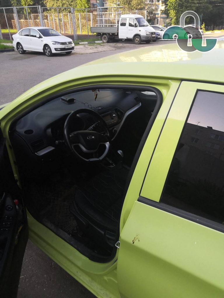 Вскрытие автомобилей Kia (Киа) Белгород