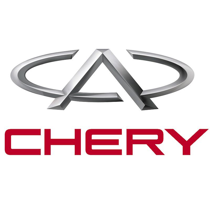 Chery (Чери) о замках автомобиля от Замок-Сервис 31